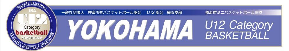 横浜バナー