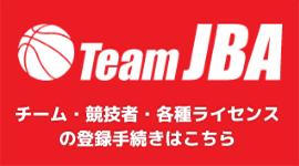 TeamJBA-banner_2021